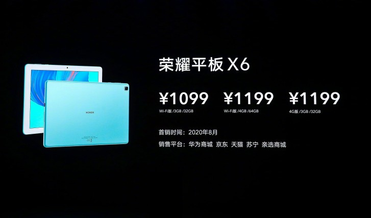 honor-tablet-x6