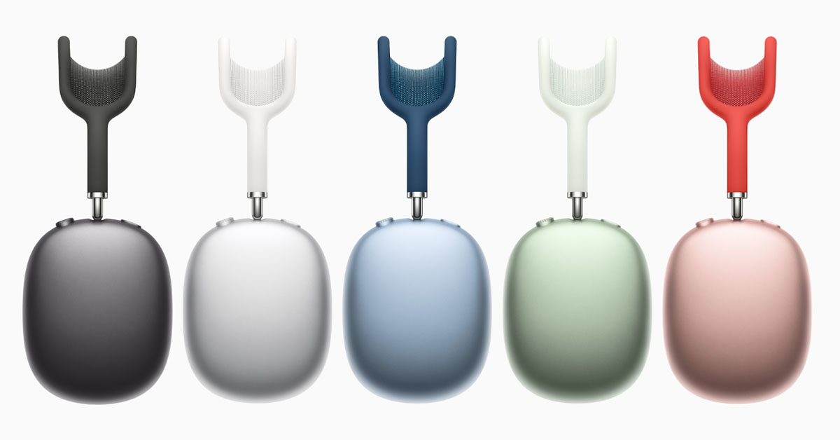 Apple AirPods Max - All Colors