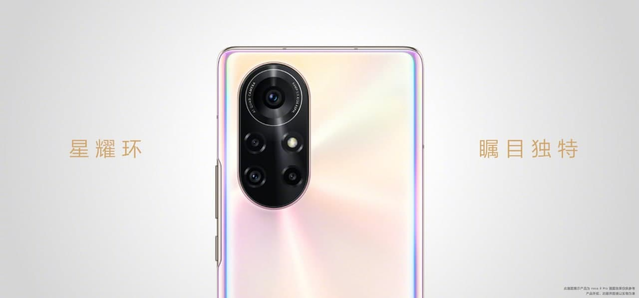 huawei-nova-8-series-rear camera