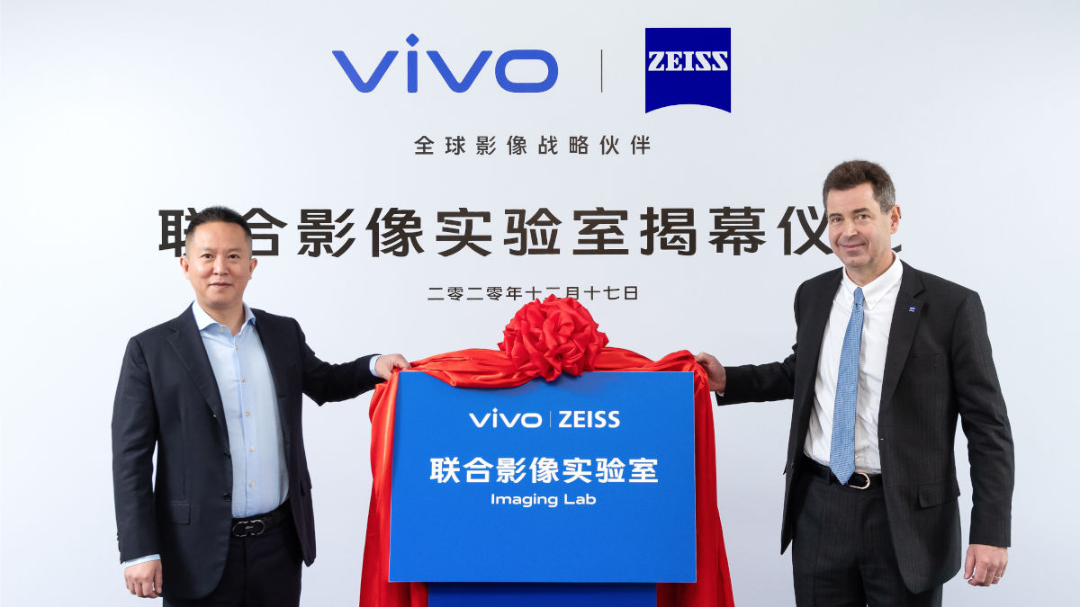 vivo-and-zeiss-partnership-1