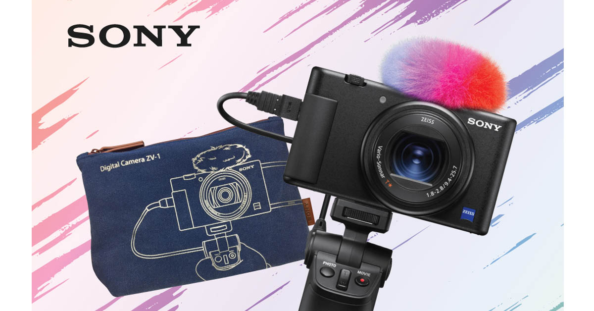 Sony New Year Deals 2021 (6)