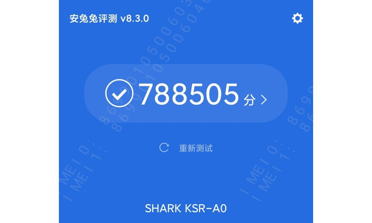 black-shark-4-antutu-benchmark