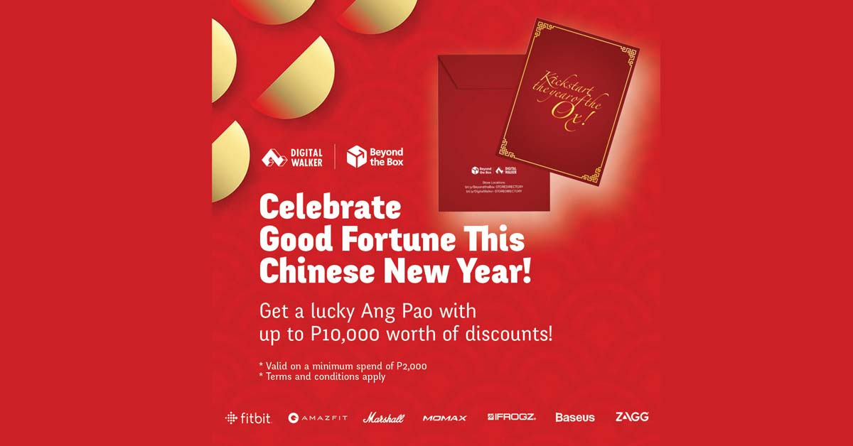 Digital Walker and Beyond the Box CNY 2021 Deals - 1