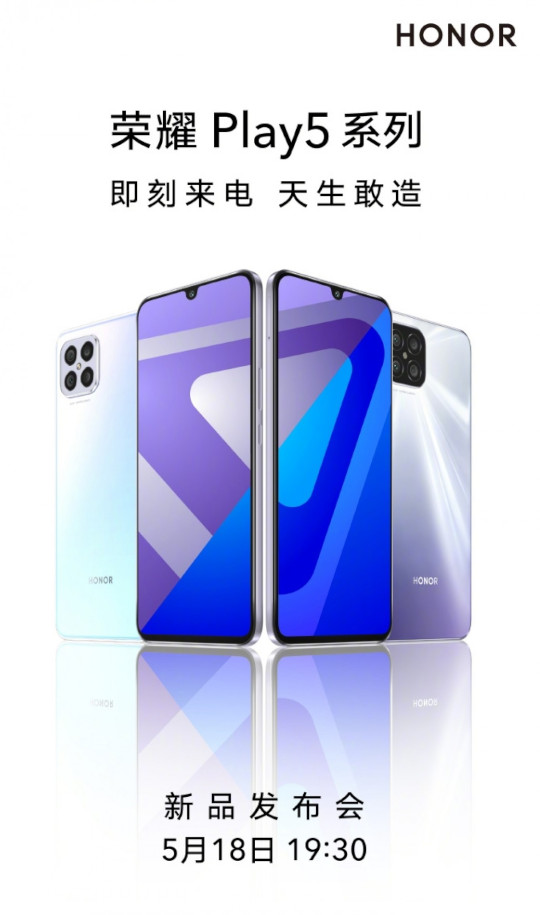 honor-play-5-series-launch-2