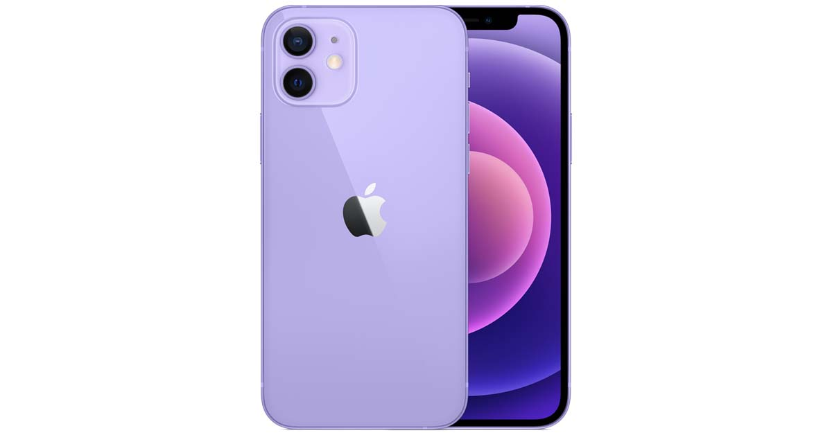 iPhone 12 and iPhone 12 mini Purple Now Available for Pre-Order via Beyond the Box!