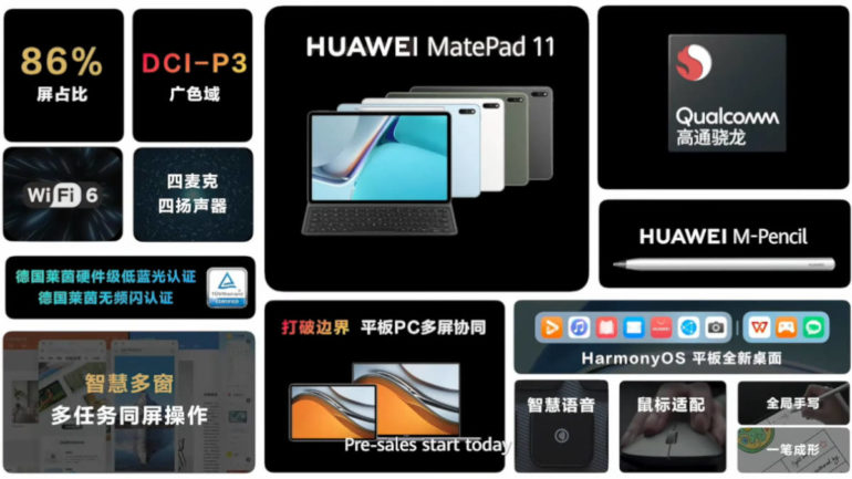 huawei-matepad-11-features