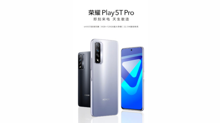 HONOR Play 5T Pro 1